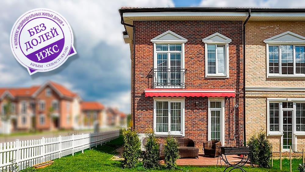 Объект на ул. Мельникова в Севастополе / дома от 3036000 руб. за 55,2м²